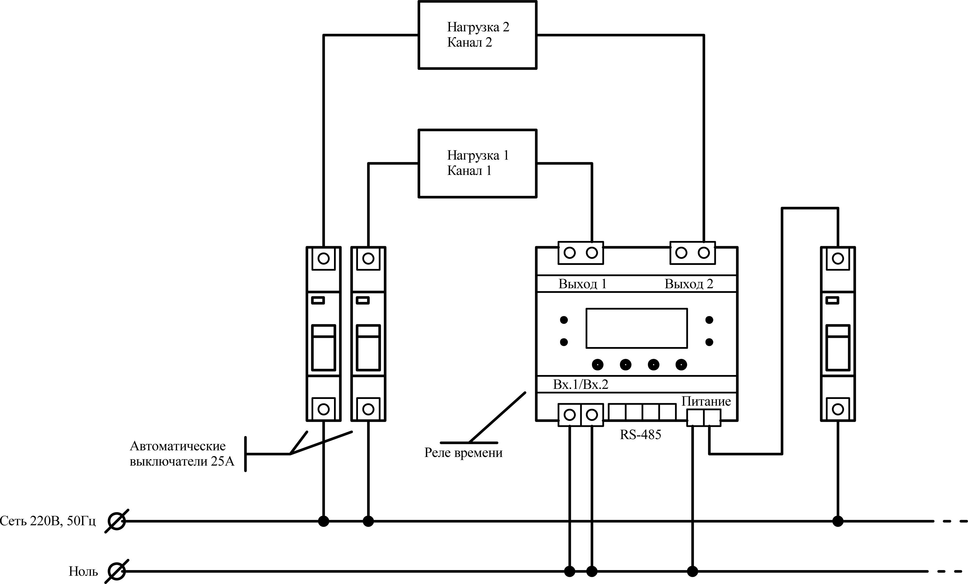 На этом примере мы рассмотрим схему подключения цифрового реле времени.